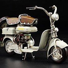 1954年Lambretta摩托車複古鐵皮模型擺設家居禮品裝飾品個性擺件*Vesta 維斯塔*