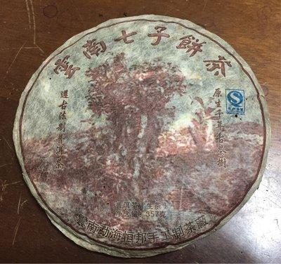 【龍邁普洱茶】2012 紫芽古樹茶