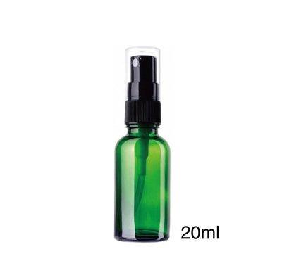 【現貨】臺灣製 ??20ml玻璃噴霧瓶【綠色避光玻璃噴霧瓶】