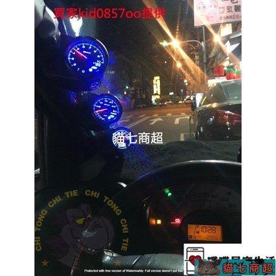 ��現貨發出��三環錶座 音響錶座 60mm DEFI錶座 LED裝飾 D1 DF錶座 賽車錶座 水溫表 渦輪表 真空表-貓七商超7120