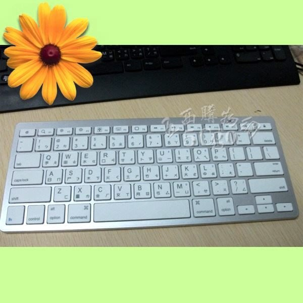 5Cgo【代購】BK301BA 藍牙無線鍵盤 手機平板筆電 注音倉頡 適用Apple/win全系列商品 含稅會員扣5%