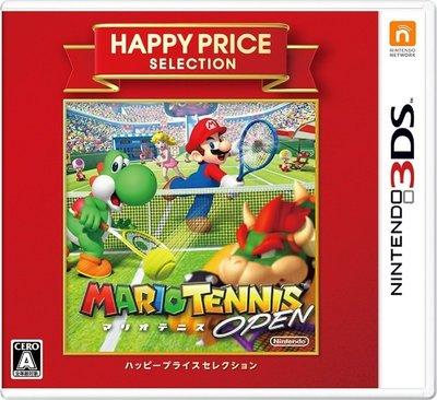 【全新未拆】任天堂 3DS 瑪利歐網球 OPEN TENNIS 日文版 日版 日本機專用【台中恐龍電玩】