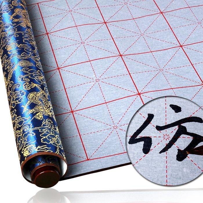 文房用品仿宣紙高檔錦緞水寫布毛筆入門書法練習用品免墨水寫字帖CLZJ17483