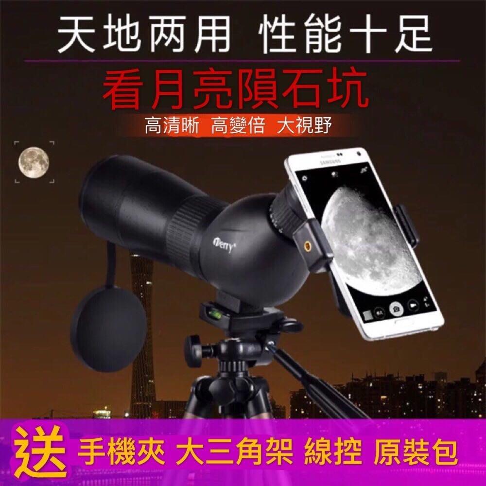 單筒高倍數清晰望遠鏡45變倍手機拍照錄影