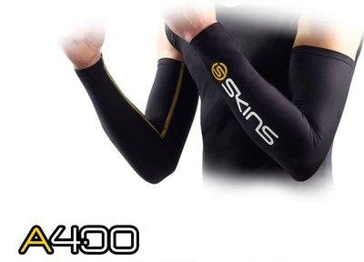 貳拾肆棒球--日本帶回運動選手用SKINS(スキンズ)A400 袖套一雙