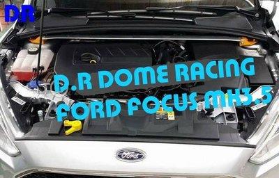 『通信販售』D.R DOME RACING FOCUS MK3 引擎室拉桿 高強度鋁合金 1.6 TDCI
