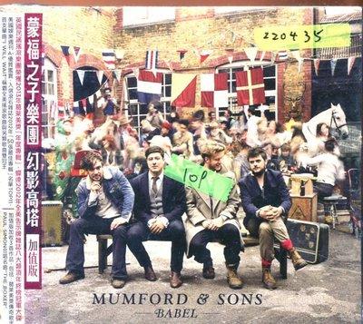 *還有唱片三館* MUMFORD & SONS / BABEL 全新 ZZ0435