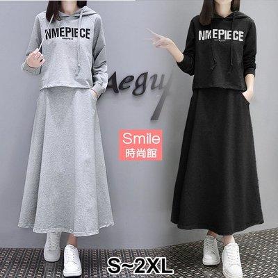 【V3068】SMILE-悠閒單品.字母印花連帽上衣長裙兩件套裝