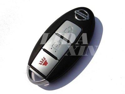 【LIDAXIN立大新汽車晶片鑰匙】 中古車/二手車/資料清除/Nissan/裕隆/MURANO 感應式鑰匙增加