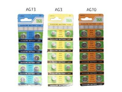 佳佳玩具 ------ 鈕扣電池 水銀電池 AG13 AG10 AG3 卡裝10入=1卡 【0917401】