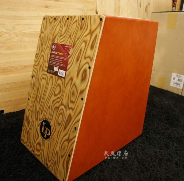《民風樂府》LP Angled Surface Cajon LP 1433 斜面木箱鼓 代理商公司貨 現貨在庫