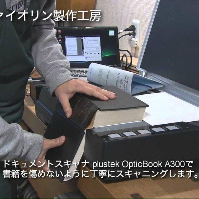 5Cgo【權宇】陸板 Plustek OpticBook 3800零邊距無陰影彩色CCD