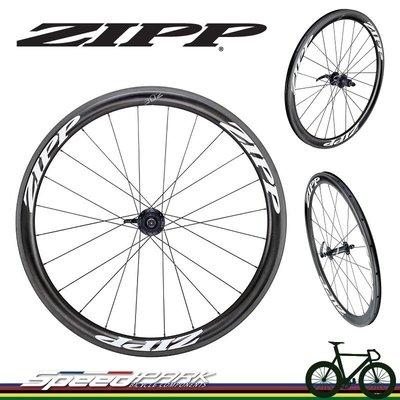 升級專案【速度公園】ZIPP 302 Clincher 碳纖維開口式輪組/兩年保固/含輪袋、公路胎、煞車皮、襯帶、快拆桿
