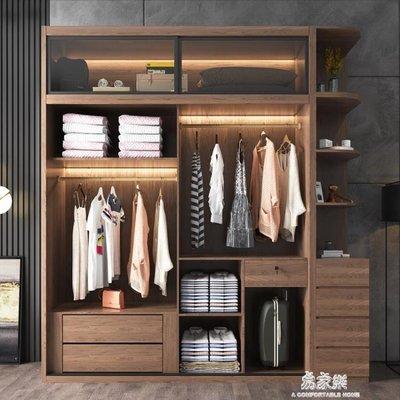 【免運】衣櫃 推拉門衣櫃簡約現代經濟型組裝實木質2門移門臥室整體家用大衣櫥9110