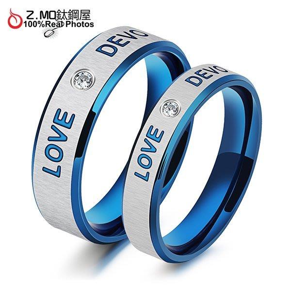 情侶對戒指 Z.MO鈦鋼屋 情侶戒指 字母戒指 白鋼戒指 字母對戒 水鑽戒指 閃亮水鑽 刻字【BKY154】單個價