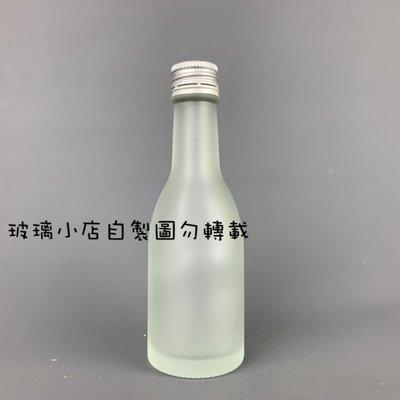 整箱販售區@50cc樣品瓶@ 玻璃小店 試用瓶 小酒瓶 天氣瓶 玻璃瓶 空瓶 酒瓶 醋瓶 容器 瓶子 婚禮小物