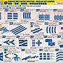 PLARAIL火車配件 R-02(1/2直軌)TP 11130(日本TOMY電動火車 多美鐵道王國 永和小人國玩具店