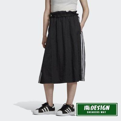 南 2020 9月 ADIDAS RUFFLE SKIRT 運動中長裙 FU3807 黑 白 中腰 腰身荷葉邊 長裙