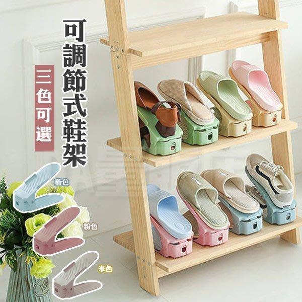 鞋架 鞋子收納架 簡易鞋架 上下雙層 調節式 空間利用 一體成形 加厚 立體鞋櫃 創意鞋架 多色可選