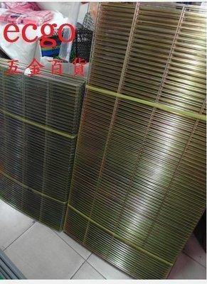 雞籠片 鍍鋅鐵網片 圍籬鐵片 4尺*2尺 5分洞 20片~ecgo五金百貨