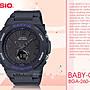 CASIO 手錶專賣店 BABY- G BGA- 260- 1A 露營風...