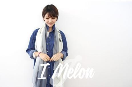 ::: i-MelOn ::: 100%韓國空運 正韓【現貨】潑墨漸層絲巾※藍色