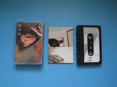 錄音帶 譚詠麟 心手相連--齊飛唱片附歌詞.圖片內容為實物