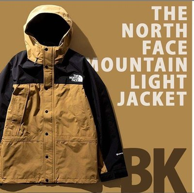 The North Face 19AW Mountain Light Jacket BK NP11834 卡其 現貨在台