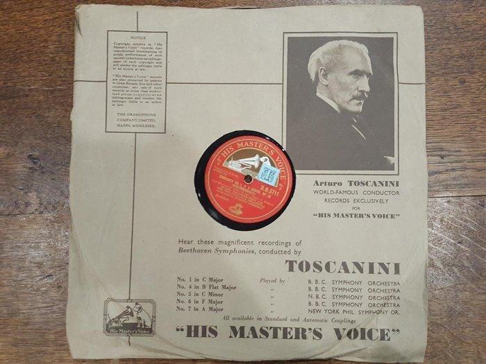 【卡卡頌 歐洲跳蚤市場/歐洲古董】HIS MASTER'S VOICE_鋼琴&管弦樂 十吋黑膠唱片 no.1 & 2