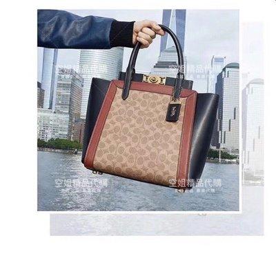 空姐精品代購 Coach 78487  TROUPE 全新拼色 超大空間 女生單肩包 斜跨女包 手提托特包 附購證