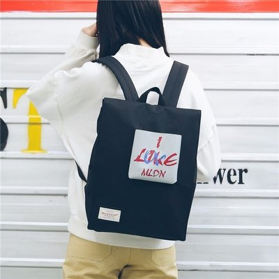 小清新女孩書包高初中立體純色簡約手提拿後背包學生雙肩個性包包HT0531
