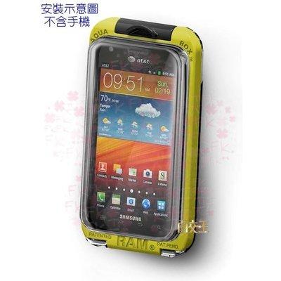 【新品促銷】AQ7-Pro 20 防水盒(掛繩+快扣+托架) 手機防水袋 車架 RAM-HOL-AQ7-2CU 台南市
