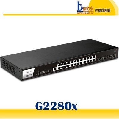 【含稅】居易 DrayTek G2280x 網路交換器 24port Gigabit + 4port 10G SFP+ 台北市