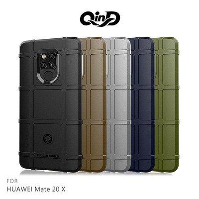 *phone寶*QinD HUAWEI Mate 20X 戰術護盾保護套 TPU套 防摔殼 手機殼 保護殼