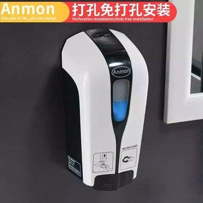 [500ml]手動泡沫皂液器壁掛式大容量家用免打孔洗手間廚房水槽用洗手液盒448元