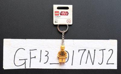 全新 LEGO 樂高 852837 STAR WARS 星際大戰 星戰 C-3PO 鑰匙圈 吊飾