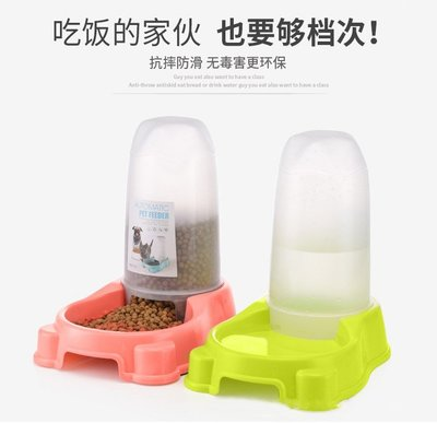 貓咪自助喂食器兩用小型寵物貓食物盤雙用小狗小號自動喂水器