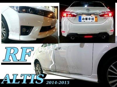 小傑車燈-- ALTIS 2014 2...