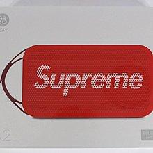 今年最狂藍芽音響! Supreme B&O A2 Portable Speaker藍芽音箱/音響/行動電源