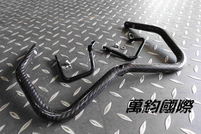 萬鈞國際 BWS'X 碳纖維M型保桿(熱壓) 改裝 精品
