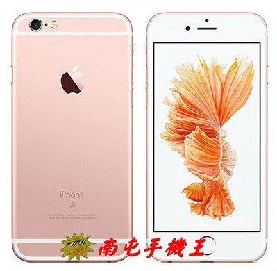 =南屯手機王=Apple iPhone 6S Plus 32GB 粉 全新未拆 台灣公司貨 直購價