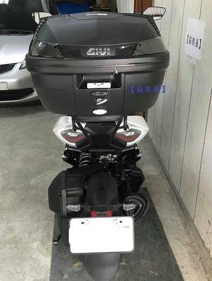 【箱架屋】限量促銷 只有10組 漢堡箱 B37 NT  義大利 GIVI 台灣總代理公司貨 後箱 後行李箱 無燈款