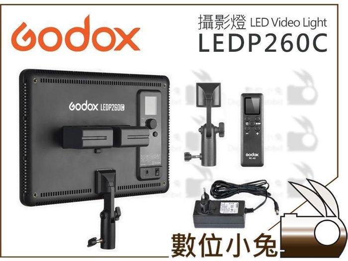 數位小兔【Godox LEDP260C 可調色溫 LED 攝影燈+220cm 彈簧燈架】補光燈 雙色溫 大面板 美顏燈