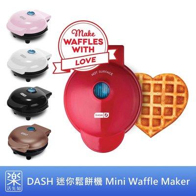 【樂活先知】《代購》美國 DASH 迷你鬆餅機 Mini Waffle Maker