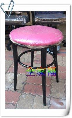 大高雄最便宜~全家福二手貨~ 六色餐椅 休閒椅 月圓椅 板凳 辦公椅 飲料店小吃椅 高雄市
