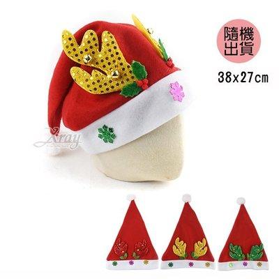 X射線【X294174】鈴鐺鹿角聖誕帽...