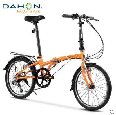 【三季分館】DAHON大行折疊自行車20寸超輕變速成人學生男女式折疊單車HAT060-153}