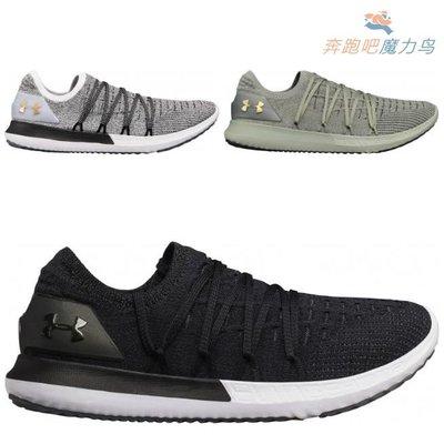 ROY潮鞋專櫃代購 Under Armour UA 安德瑪Speedform Slingshot 2減震緩沖跑步鞋