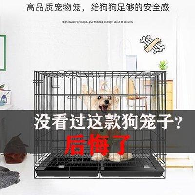 防護網 尼龍網 建築網 子寵物籠子帶廁所家用室內中型犬兔子籠狗籠小尺寸價格 中大號尺寸議價