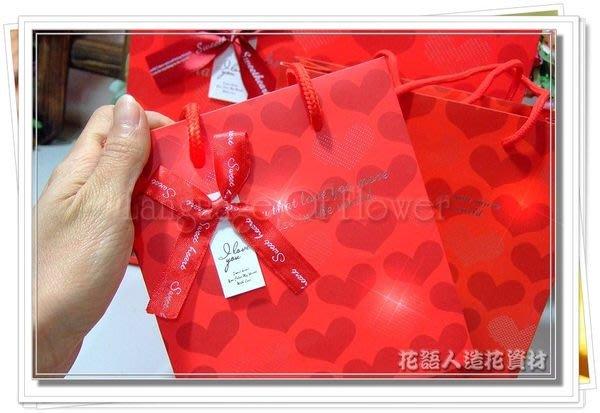 ◎花語人造花資材◎*紅色愛心手提袋(大)*優質禮品包裝袋~婚禮小物~伴手禮品袋
